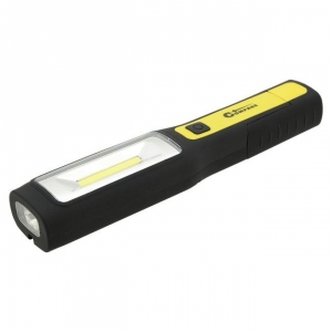 Lampa montážna - COB LED 120lm/300lm nabíjacia s Power Bank (2000mAh)
